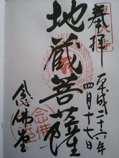 f:id:sasurai-neko:20150130155756j:plain
