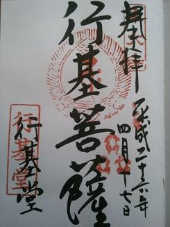 f:id:sasurai-neko:20150130155757j:plain