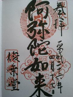 f:id:sasurai-neko:20150130155758j:plain