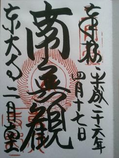 f:id:sasurai-neko:20150130155759j:plain