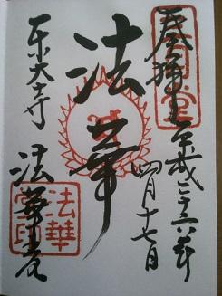 f:id:sasurai-neko:20150130155800j:plain