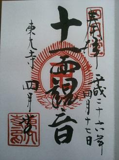 f:id:sasurai-neko:20150130155801j:plain