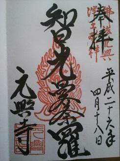 f:id:sasurai-neko:20150130155802j:plain