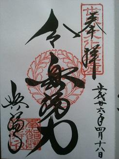 f:id:sasurai-neko:20150130155803j:plain