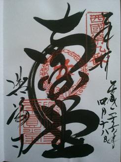 f:id:sasurai-neko:20150130155804j:plain