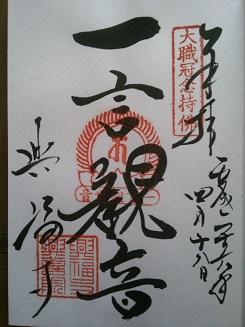 f:id:sasurai-neko:20150130155805j:plain