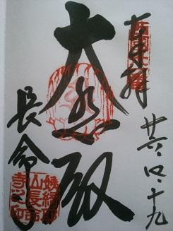f:id:sasurai-neko:20150130155806j:plain