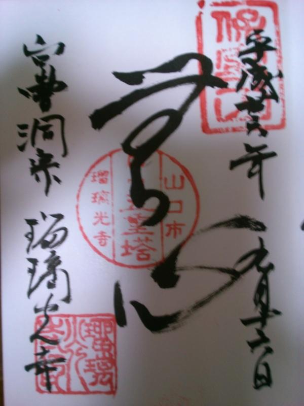 f:id:sasurai-neko:20150130155807j:plain
