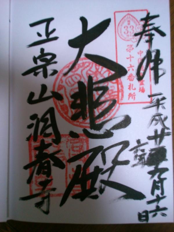 f:id:sasurai-neko:20150130155808j:plain