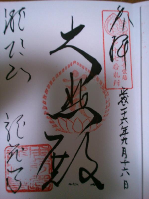 f:id:sasurai-neko:20150130155809j:plain