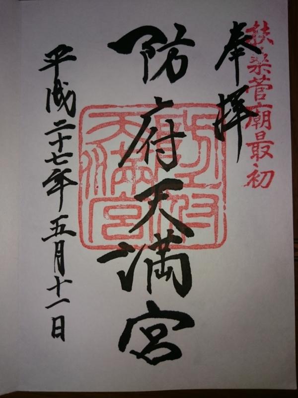 f:id:sasurai-neko:20150515003145j:plain