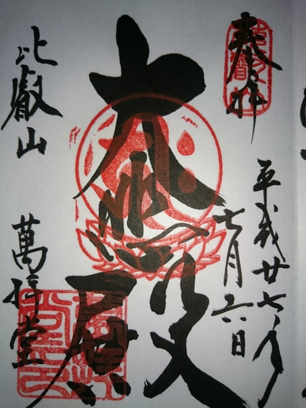 f:id:sasurai-neko:20150716144546j:plain
