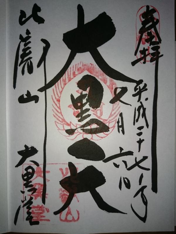 f:id:sasurai-neko:20150716144556j:plain