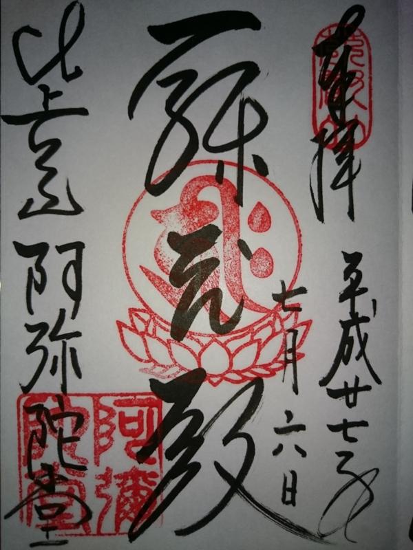 f:id:sasurai-neko:20150716144755j:plain