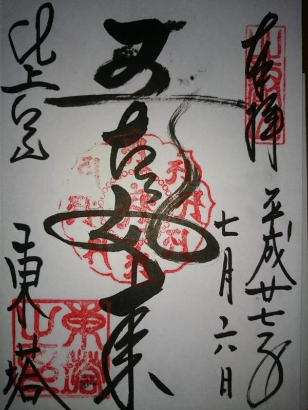 f:id:sasurai-neko:20150716144806j:plain
