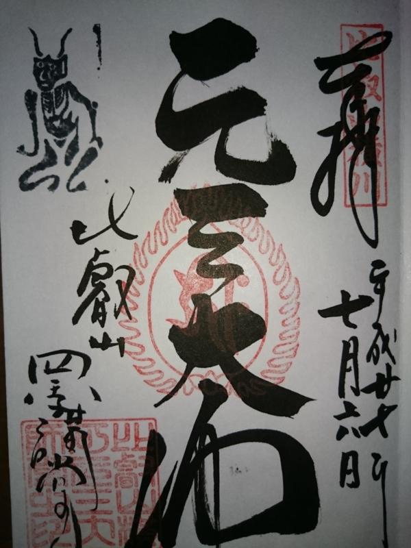 f:id:sasurai-neko:20150716144836j:plain