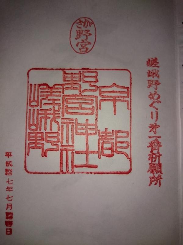 f:id:sasurai-neko:20150724192430j:plain