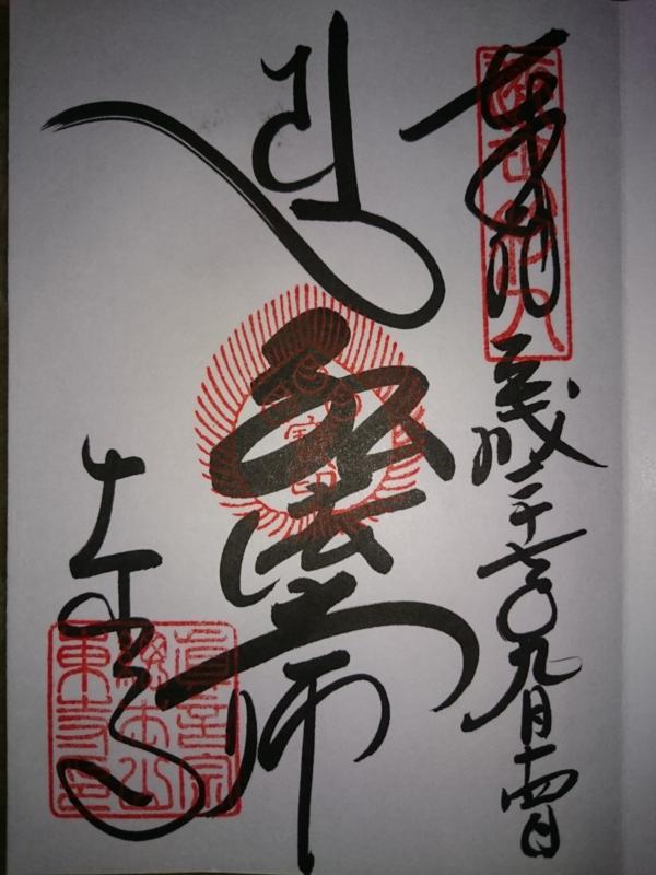 f:id:sasurai-neko:20150915164331j:plain