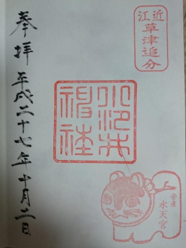f:id:sasurai-neko:20151003201808j:plain