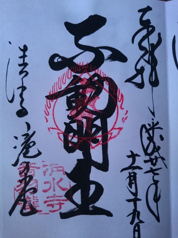f:id:sasurai-neko:20151121224853j:plain