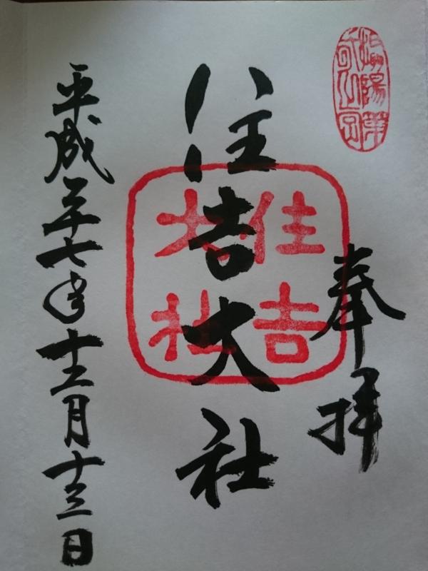 f:id:sasurai-neko:20151217152454j:plain