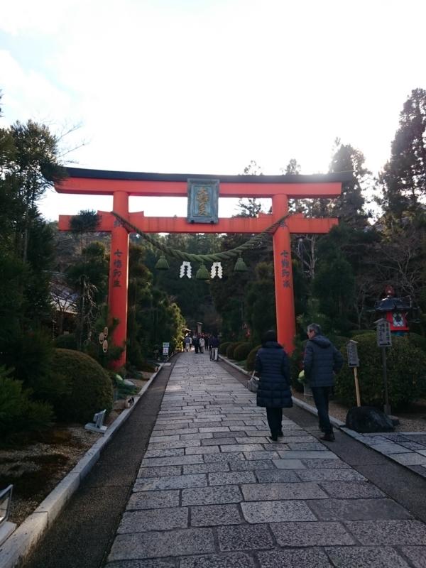 f:id:sasurai-neko:20160105212423j:plain