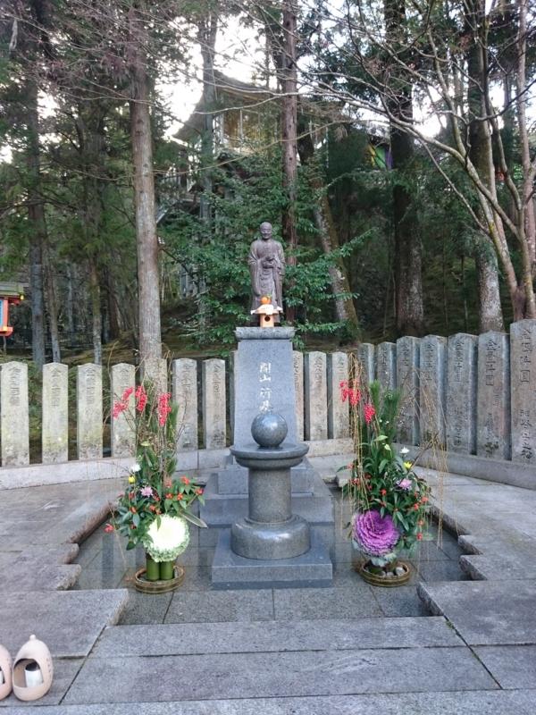 f:id:sasurai-neko:20160105212448j:plain