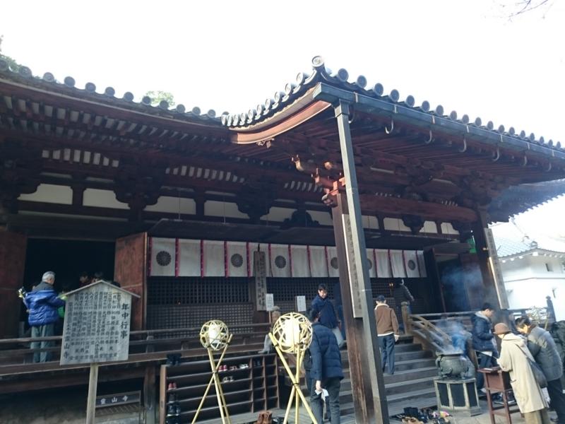 f:id:sasurai-neko:20160105212520j:plain