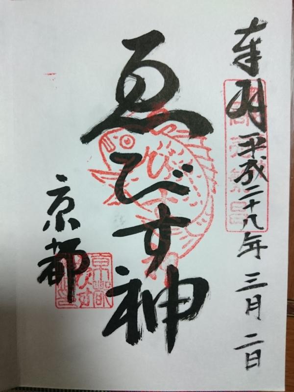 f:id:sasurai-neko:20160302223436j:plain