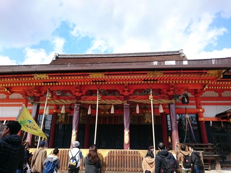 f:id:sasurai-neko:20160302223626j:plain