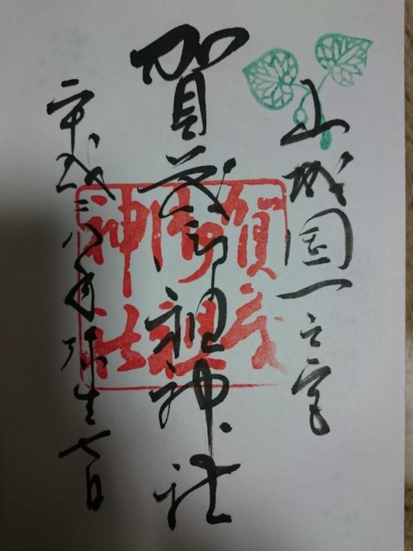 f:id:sasurai-neko:20160307230612j:plain