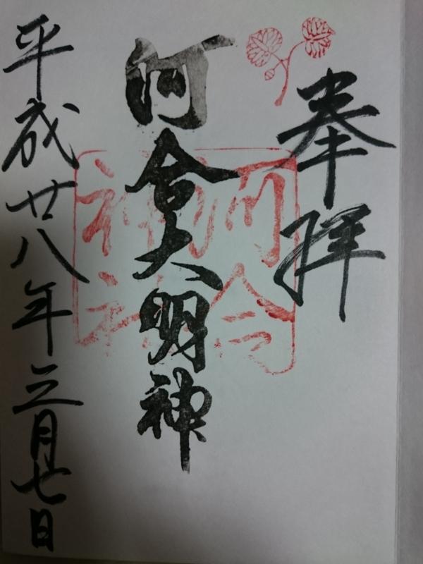 f:id:sasurai-neko:20160307230613j:plain