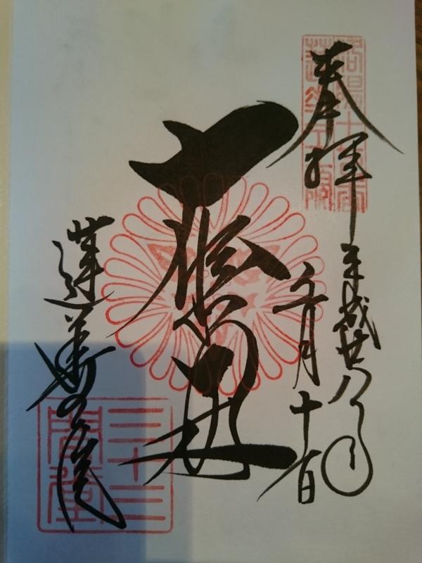 f:id:sasurai-neko:20160516124641j:plain