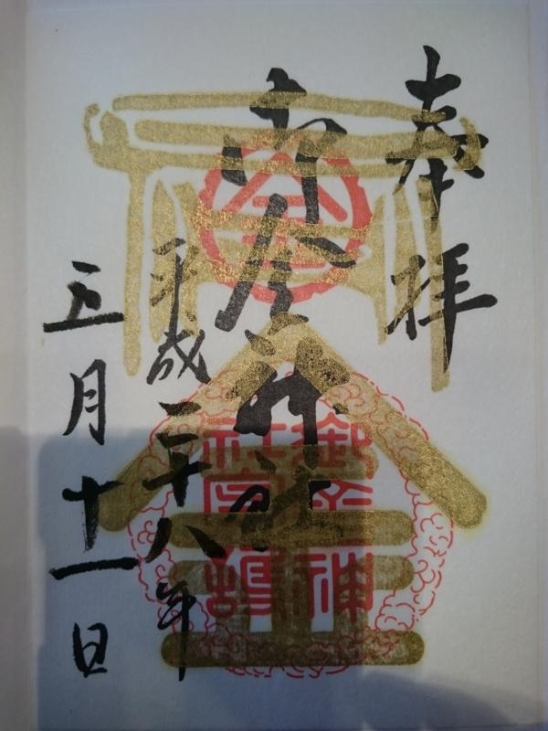 f:id:sasurai-neko:20160516125029j:plain