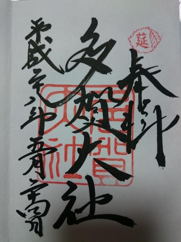 f:id:sasurai-neko:20160528123751j:plain