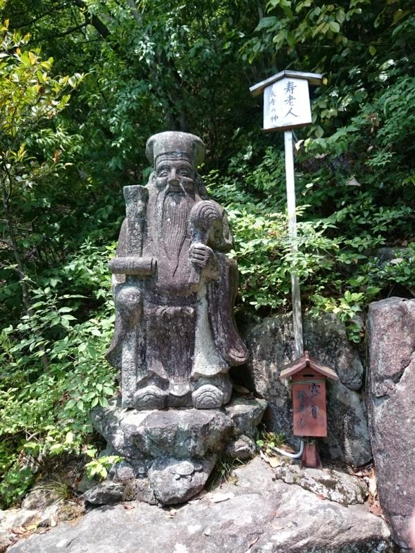 f:id:sasurai-neko:20160528124056j:plain