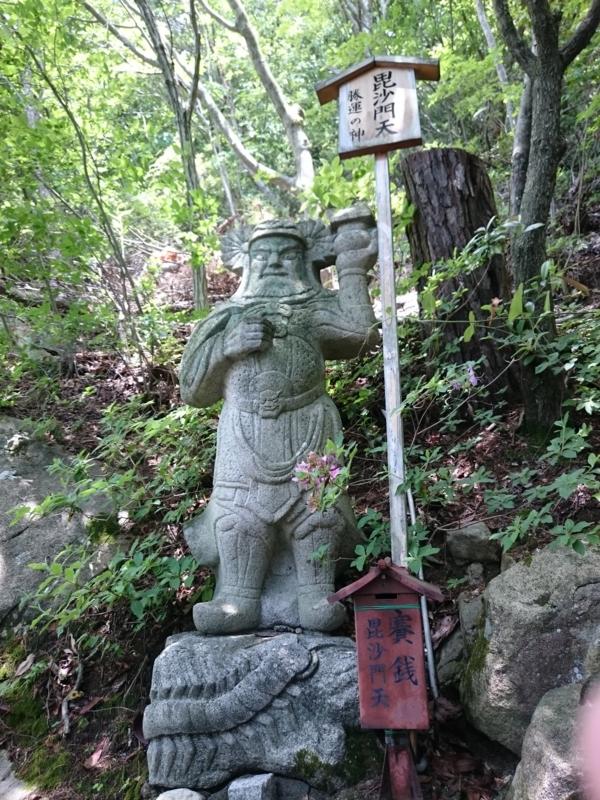 f:id:sasurai-neko:20160528124057j:plain