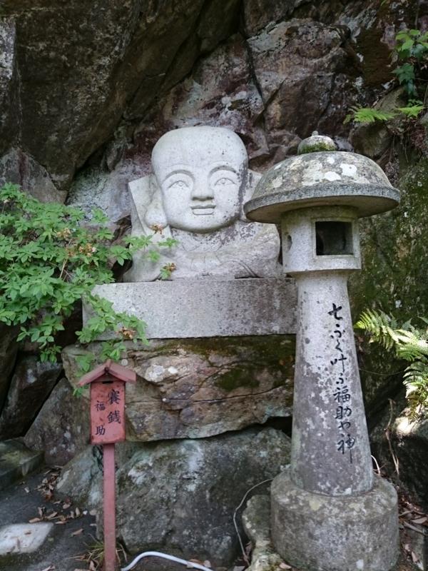f:id:sasurai-neko:20160528124102j:plain