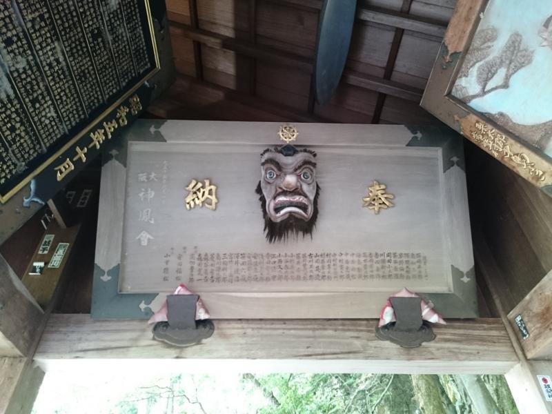 f:id:sasurai-neko:20160528124105j:plain