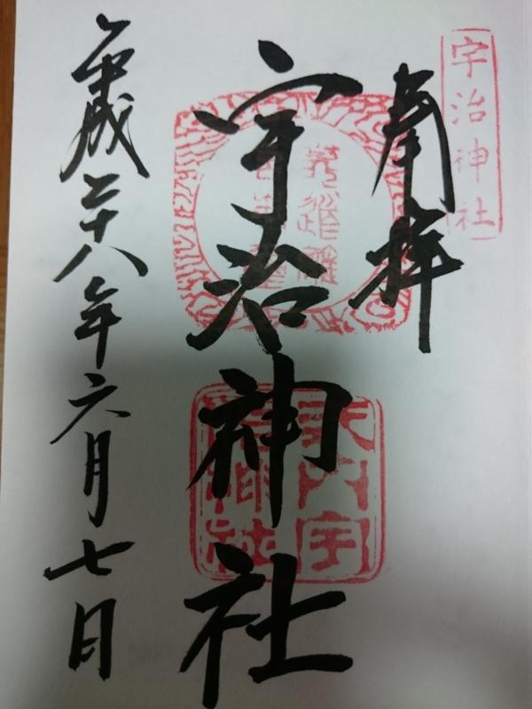 f:id:sasurai-neko:20160611123342j:plain