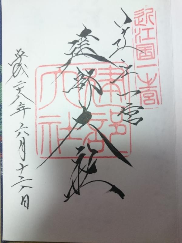 f:id:sasurai-neko:20160630173408j:plain