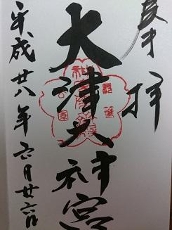 f:id:sasurai-neko:20160701230533j:plain
