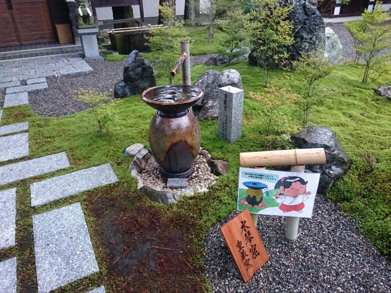 f:id:sasurai-neko:20160701231311j:plain