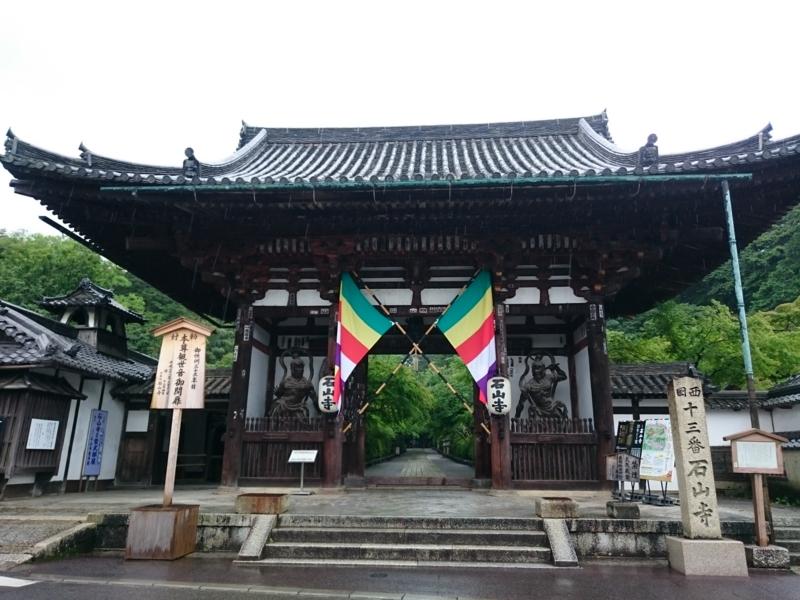f:id:sasurai-neko:20160701231629j:plain