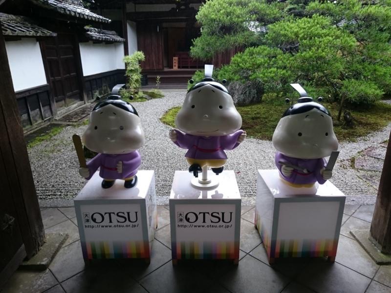 f:id:sasurai-neko:20160701231631j:plain