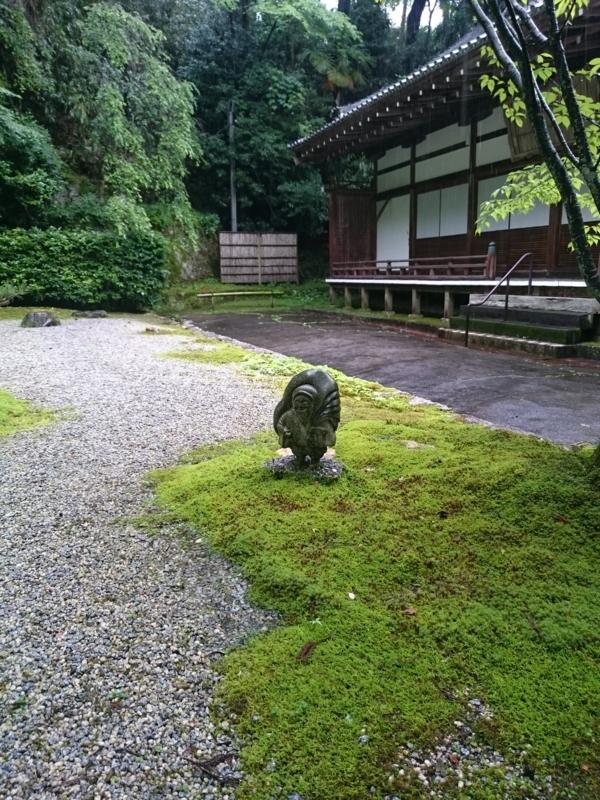 f:id:sasurai-neko:20160701231649j:plain