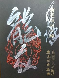f:id:sasurai-neko:20160808120419j:plain