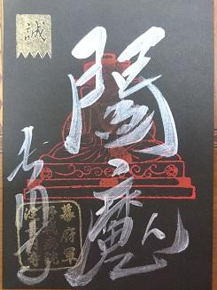 f:id:sasurai-neko:20160808120420j:plain