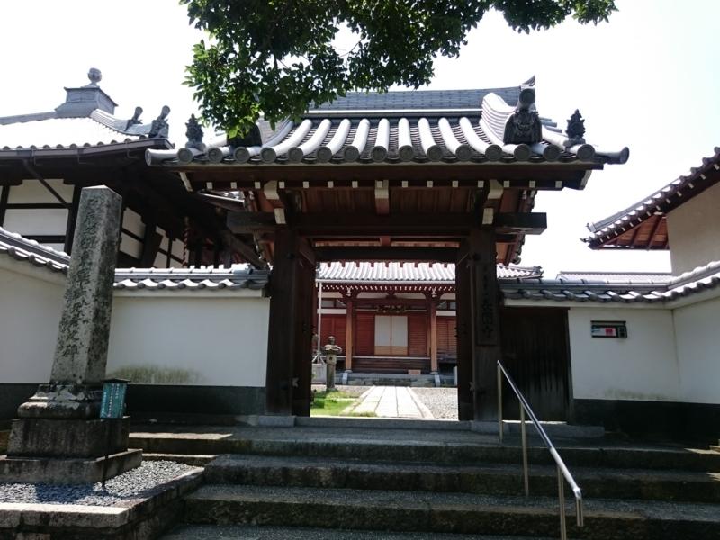 f:id:sasurai-neko:20160808120549j:plain