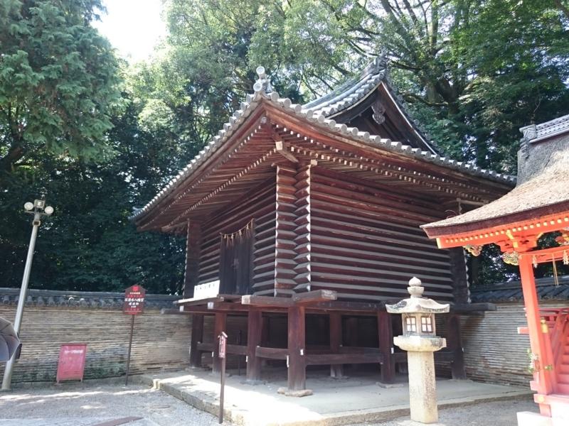 f:id:sasurai-neko:20160808120740j:plain